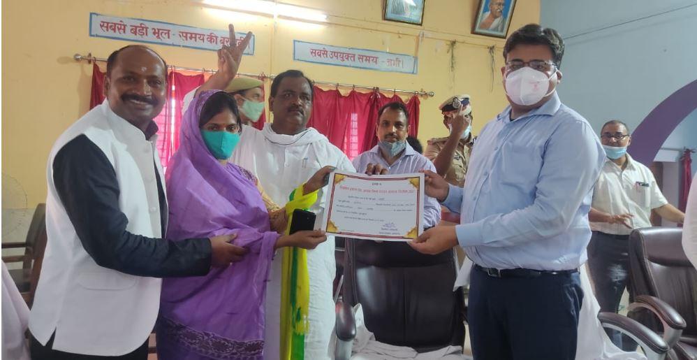 प्रतापगढ़ जिला पंचायत चुनाव में जनसत्ता दल की बड़ी जीत, 40 मतों के साथ किया कब्जा