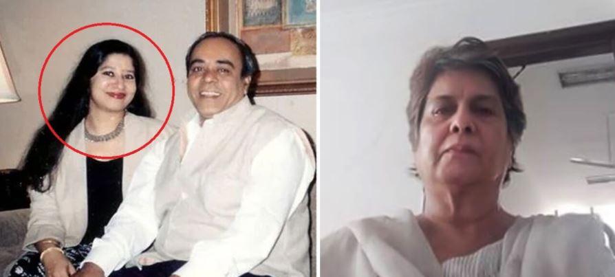 दिल्ली: अटल सरकार में मंत्री रहे पूर्व कैबिनेट मिनिस्टर की पत्नी की हत्या