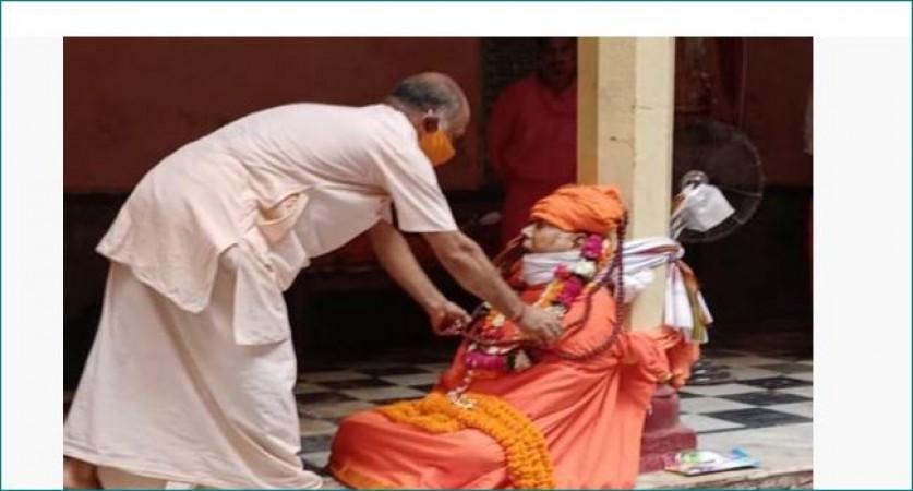 काशी अन्नपूर्णा मठ के महंत रामेश्वर पुरी का निधन, 11 जून को बिगड़ी थी तबीयत