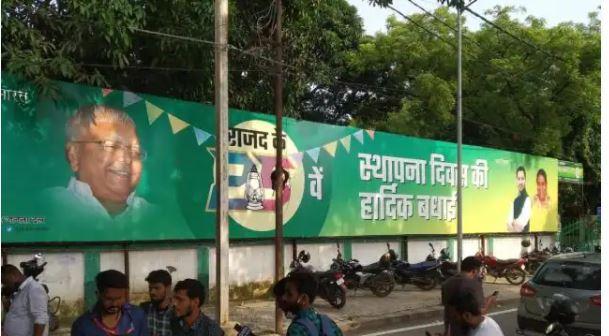 राजद का 25वां स्थापना दिवस : पोस्टर पर लालू रिटर्न, जानें क्या है इसके सियासी मायने?