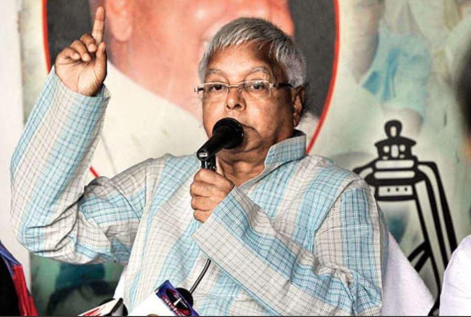 मेरे शासन में जंगलराज नहीं, गरीबों को राज था: लालू प्रसाद यादव