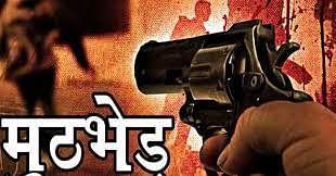 UP Police के हाथ लगी बड़ी सफलता, 1 लाख के इनामी बदमाश की मुठभेड़ में मौत