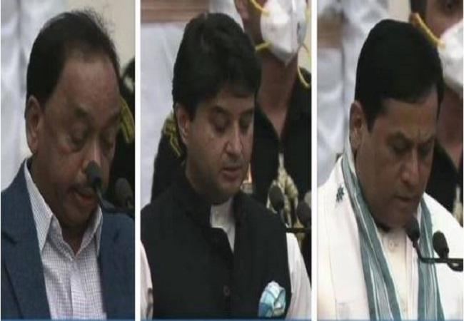 Modi cabinet expansion: केंद्रीय मंत्रिमंडल का विस्तार, सिंधिया, राणे, सोनोवाल, अनुराग समेत इन नेताओं ने ली मंत्री पद की शपथ