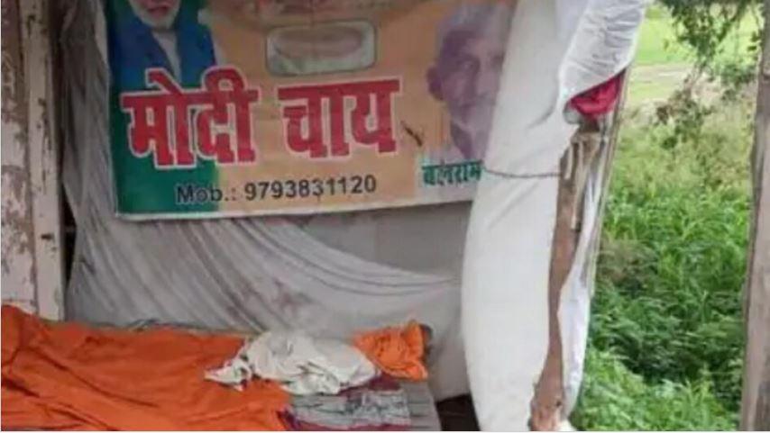 'मोदी चाय' बेचने वाले बुजुर्ग की कानपुर में हत्या, प्रधानमंत्री से प्रेरित होकर खोली थी दुकान
