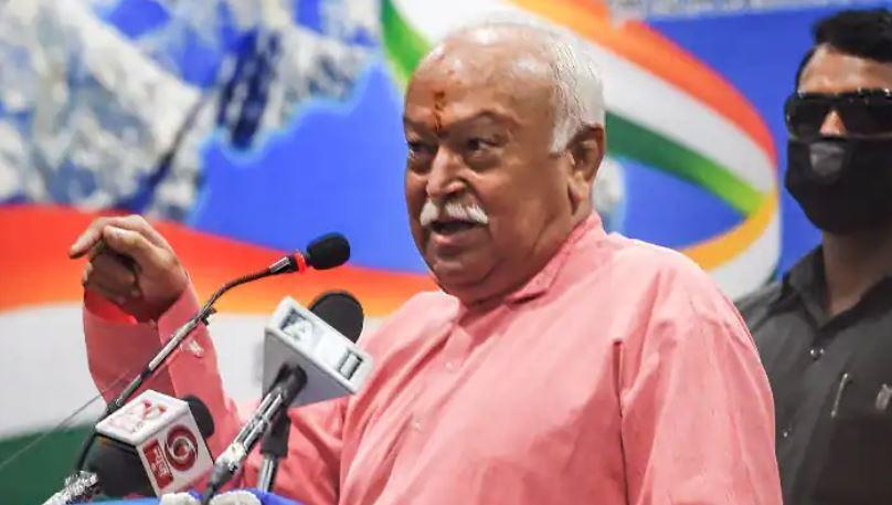 संघ प्रमुख, बोले- जो हिंदू कहता है कि भारत में मुसलमानों को नहीं रहना चाहिए, वह हिंदू नहीं