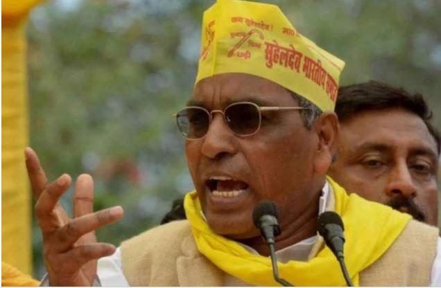 ओमप्रकाश राजभर का विवादित बयान, कहा-बीजेपी के कई नेताओं ने अपनी बेटी-बहन की शादी मुसलमानों से की है