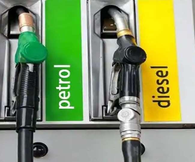 जानिए आज आपके शहर में पेट्रोल और डीजल की कीमतें