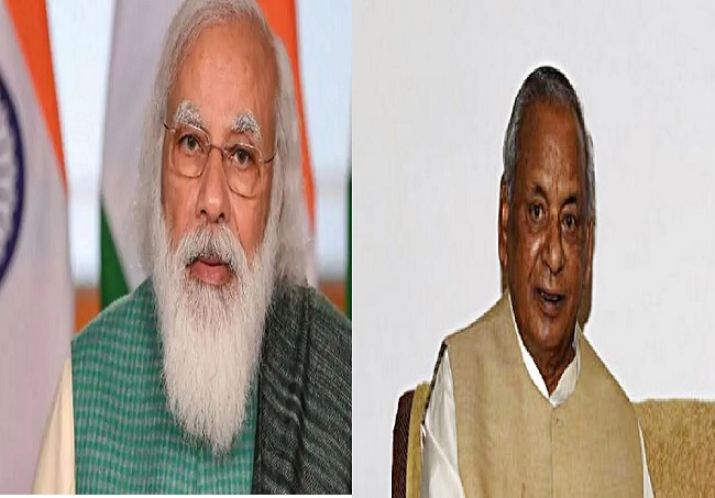 यूपी: पूर्व मुख्यमंत्री कल्याण सिंह के स्वास्थ्य को लेकर पीएम मोदी चिंतित, फोन कर जाना हालचाल