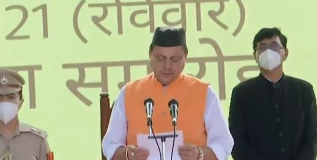 उत्तराखंड: पुष्कर सिंह धामी ने ली मुख्यमंत्री पद की शपथ, 11 मंत्रियों ने भी ली शपथ, देखिए लिस्ट