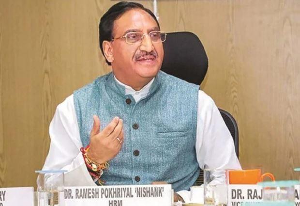 शिक्षा मंत्री रमेश पोखरियाल ने की घोषणा, जेईई मेन तीसरे चरण की परीक्षा 20 और चौथे चरण की 27 जुलाई से