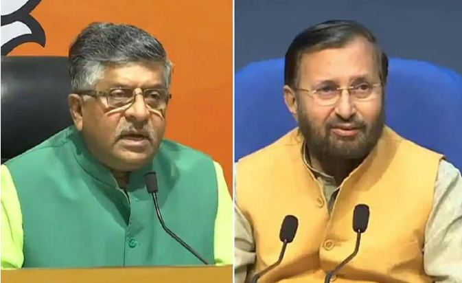 भाजपा के दिग्गज नेता रविशंकर प्रसाद और प्रकाश जावड़ेकर को संगठन में मिल सकता है अहम पद