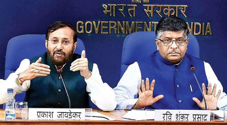 मोदी मंत्रिमंडल विस्तार: केंद्रीय मंत्री रविशंकर प्रसाद और प्रकाश जावड़ेकर ने दिया इस्तीफा
