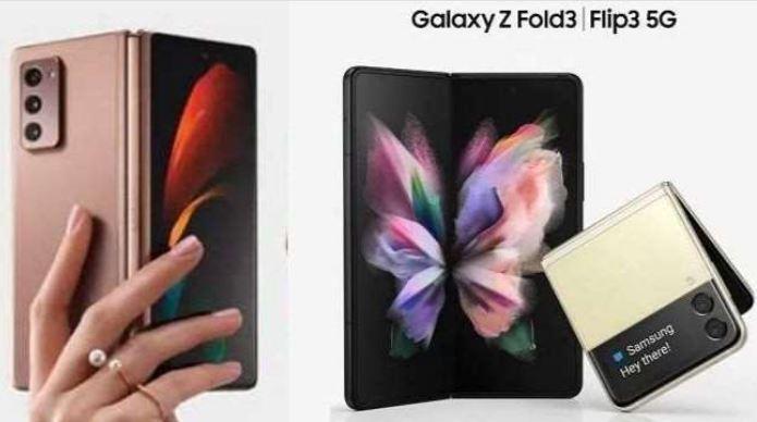 Samsung कम कीमत के साथ अगस्त में लॉन्च करेगा अपना नए फोल्डेबल स्मार्टफोन