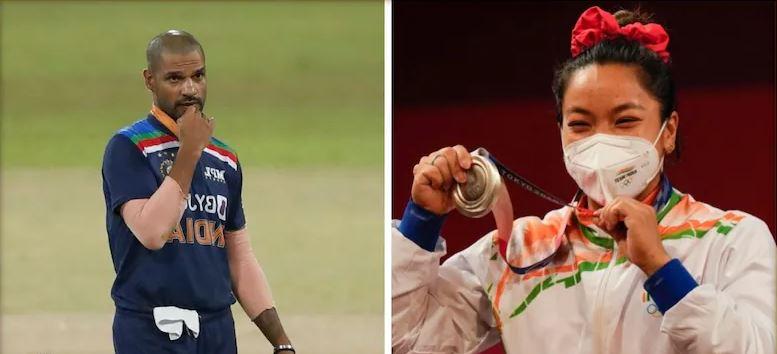 Tokyo Olympic: जानें देश के क्रिकेटरों ने मीराबाई चानू को क्या कह कर दी बधाई, एक के शब्द तो दिल जीत लेंगे