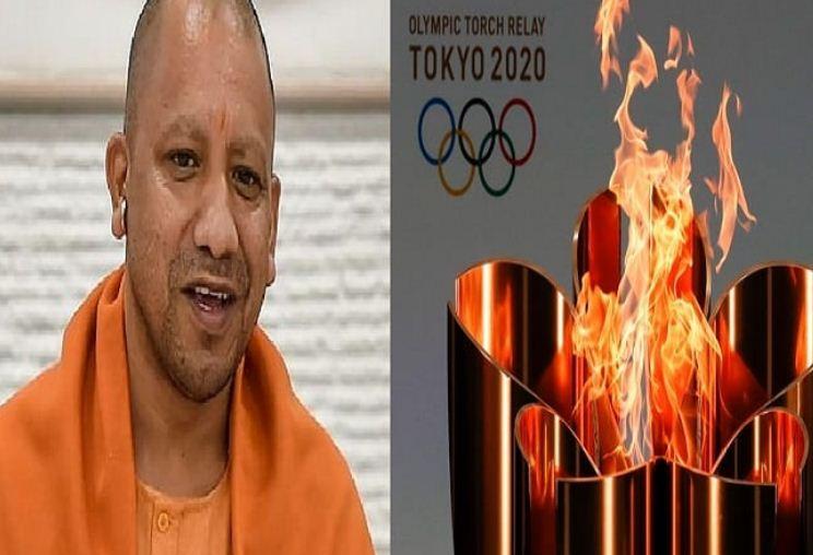 खेलेगा यूपी-बढ़ेगा यूपी का संदेश देगी 'टोक्यो ओलंपिक जागरूकता रिले', सीएम ने दी खिलाड़ियों को शुभाकामनाएं