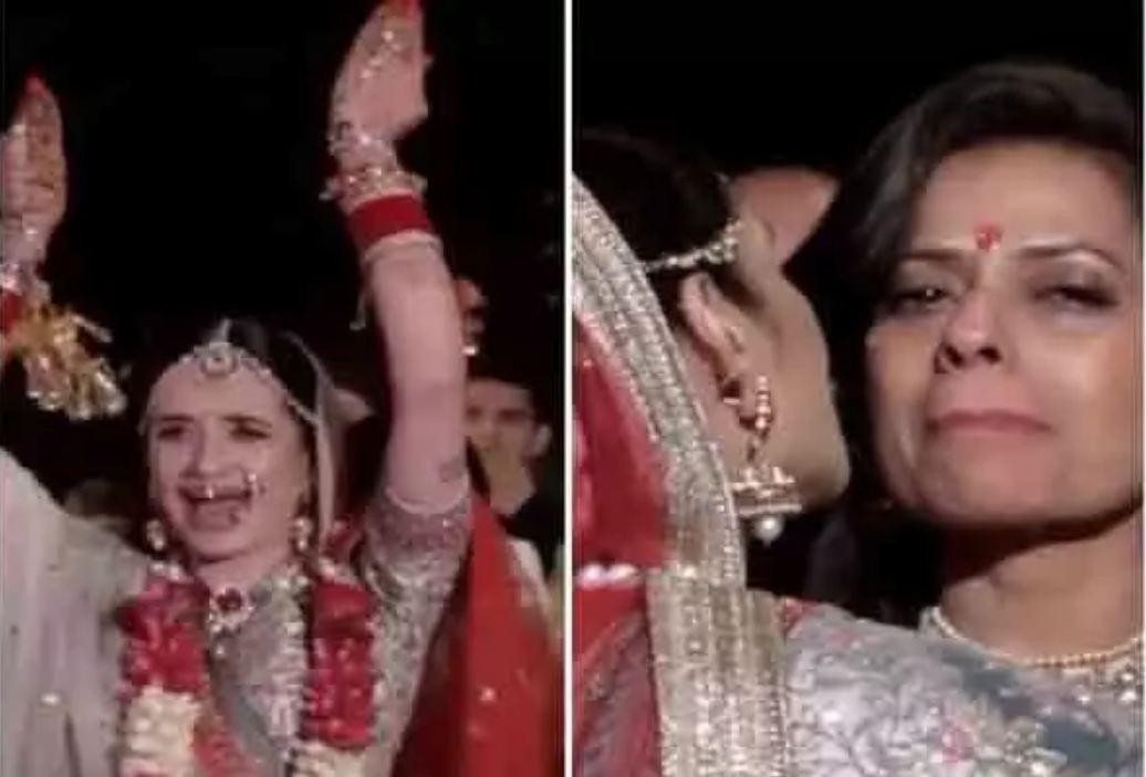 VIDEO: बिदाइ के समय मां के बहते आंसू देख दुल्हन बोली- मेकअप खराब हो जाएगा मां मै रो नहीं सकती