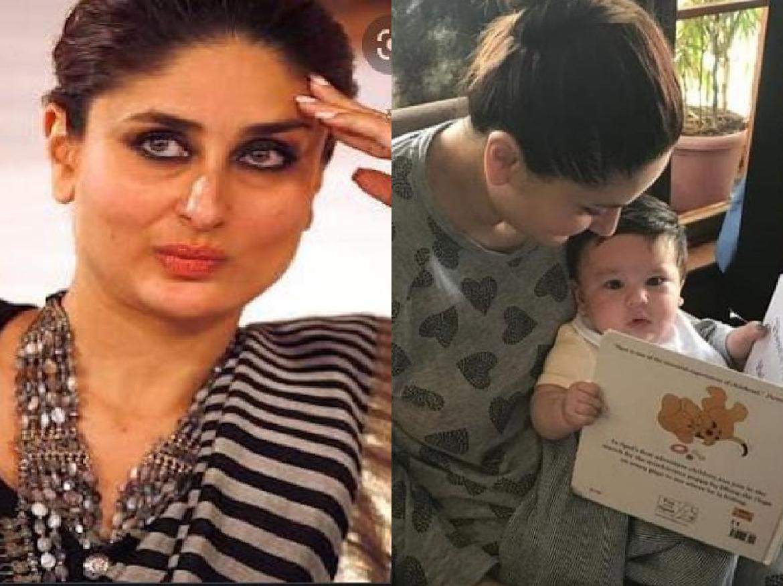 Kareena Kapoor छोटे बेटे जहांगीर के नाम पर शुरू हुआ विवाद, भड़की मम्मी ने दिया ट्रोलर्स को दिया करारा जवाब