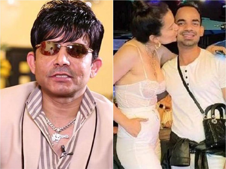 Kangana Ranaut Egyptian लड़के को कर रही डेट, Kamal R Khan बोले- अरे ये तो लव जिहाद है दीदी…