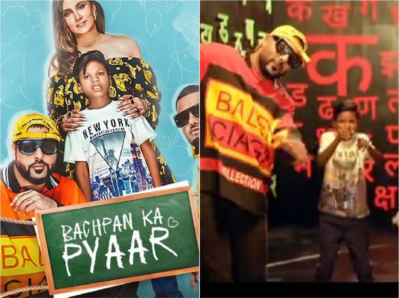 Sahadev अब अकेले नही Badshah के साथ बचपन के प्यार को करेंगे याद, Bachpan ka Pyar सॉन्ग 11 अगस्त को होगा रिलीज