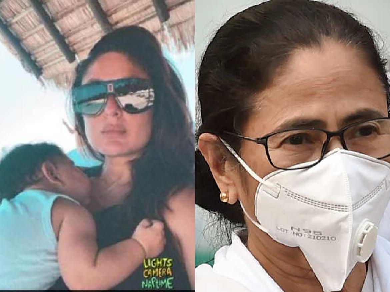 Oh Teri !! Mamata Banerjee बनी Kareena Kapoor की नौकरानी, फैंस ने पूछे ताबड़तोड़ सवाल… जाने पूरा मामला