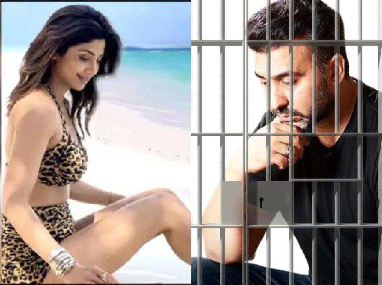 पति Raj Kundra जेल में निकालने की देख रहे राह, Shilpa बाहर कर रही चिल बोली- हर मोमेंट को एन्जॉय करना चाहिए …