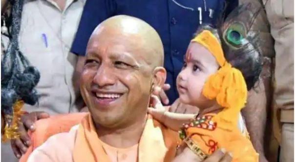 मथुरा : Yogi Government ने कृष्ण जन्मस्थल को घोषित किया तीर्थस्थल, शराब और मीट बिक्री को किया बैन