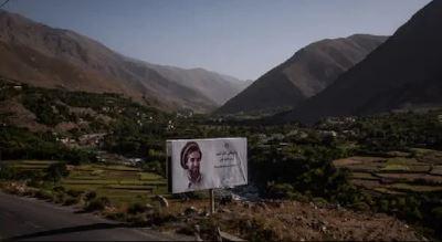 Afghanistan Crisis:अफगानिस्तान में जंग! पंजशीर के नायक उपराष्ट्रपति सालेह ने तालिबान से छीना चरिकर क्षेत्र