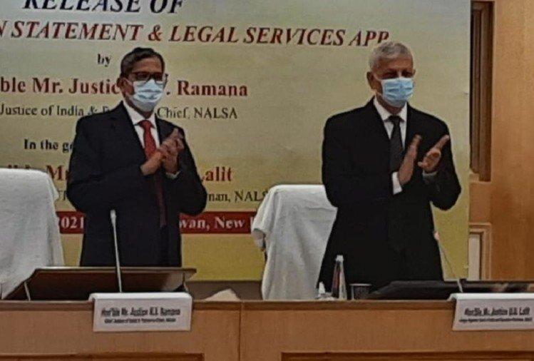 थानों में गिरफ्तार या हिरासत में लिए गए व्यक्तियों को नहीं मिल पा रही है प्रभावी कानूनी सहायता : Chief Justice NV Ramanna