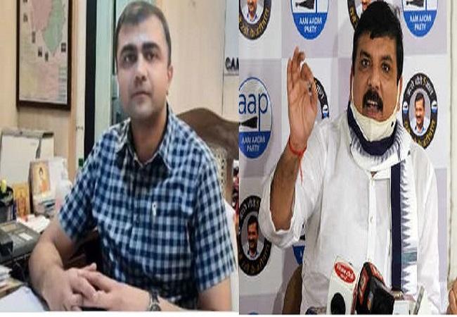 संजय सिंह का बड़ा आरोप : जिलाधिकारी लखनऊ ने बनाया भ्रष्टाचार का कीर्तिमान, 'भाजपा का नारा है घोटालेबाज़ हमारा'
