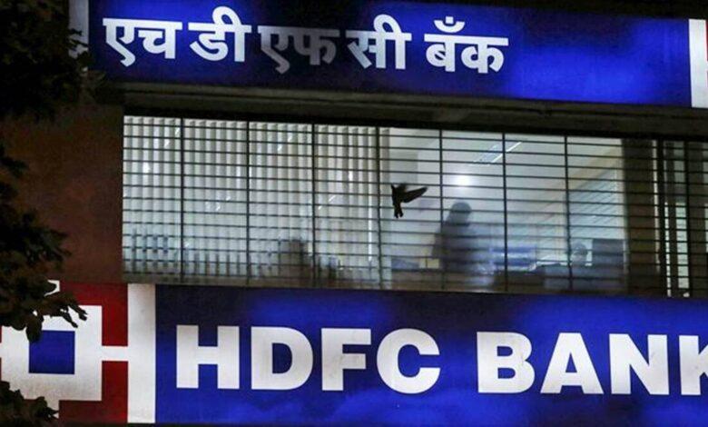HDFC बैंक को बड़ी राहत: आरबीआई ने दी एचडीएफसी बैंक को नए क्रेडिट कार्ड जारी करने की अनुमति