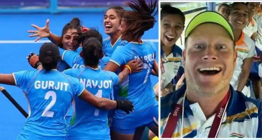 रियो ओलंपिक के तुलना में टोक्यो में India women's hockey team ने किया बेहतर प्रदर्शन : सोजर्ड मारिन