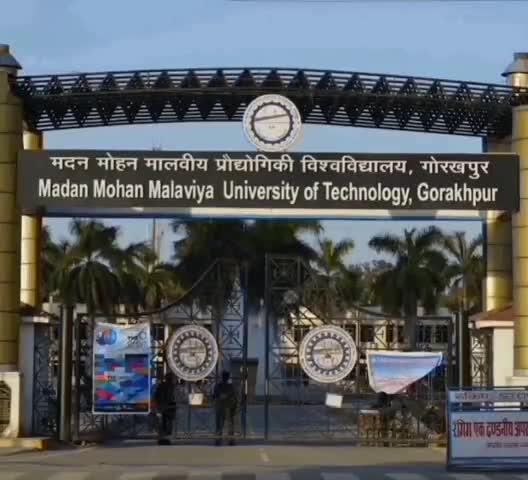 मदन मोहन मालवीय प्रौद्योगिकी विश्वविद्यालय गोरखपुर में फोरमैन इंस्ट्रक्टर की नियुक्ति में फर्जीवाड़े का खुलासा