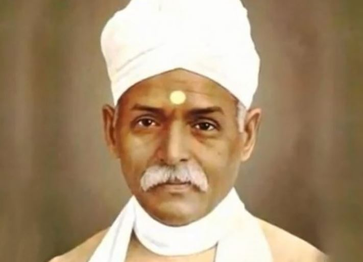 Independence day Madan Mohan Malviya 2021: पं मदन मोहन मालवीय को किया गया महामना की उपाधि से विभूषित