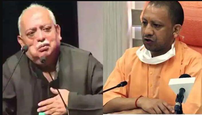 बेटे की गिरफ्तारी से भड़के Munawwar Rana बोले- Yogi Government सिर्फ मुसलमानों को कर रही है टारगेट