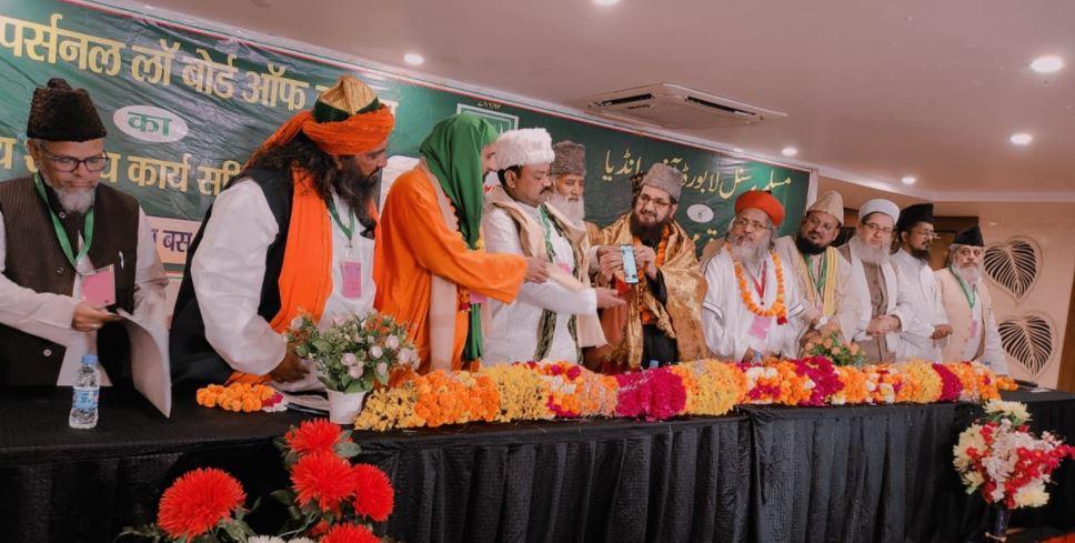Muslim Personal Law Board of India ने संविधान के अनुच्छेद 341 व वक्फ एक्ट में संशोधन की मांग
