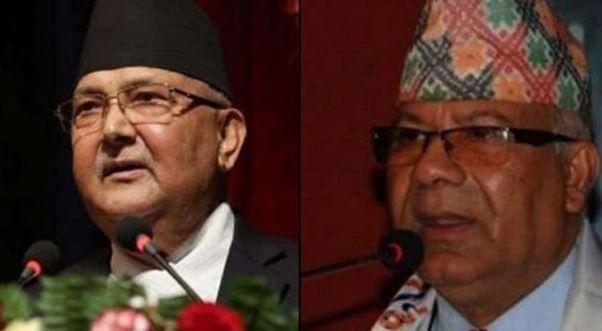 Nepal politics: नेपाल की सबसे बड़ी कम्युनिस्ट पार्टी में हुआ दो फाड, माधव कुमार ने बनाया नया दल