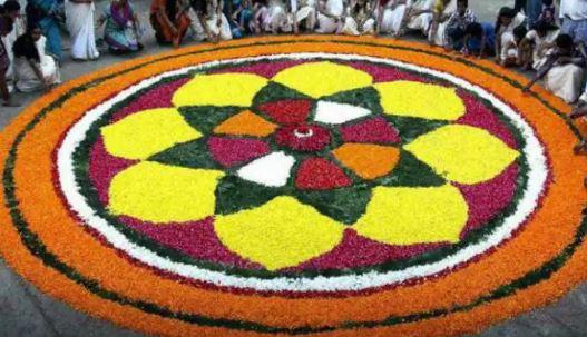 Onam 2021: उत्सव और भव्यता का त्योहार ओणम मनाया जाएगा इस दिन, जानें इसका महत्व