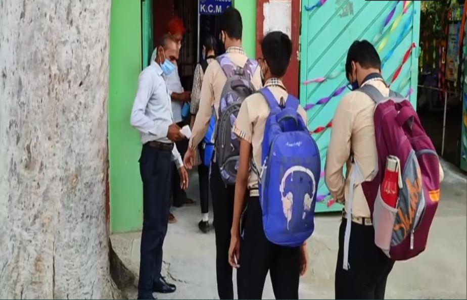 School Reopen : यूपी में चार माह बाद 'Covid Protocol' के तहत स्कूल हुए गुलजार