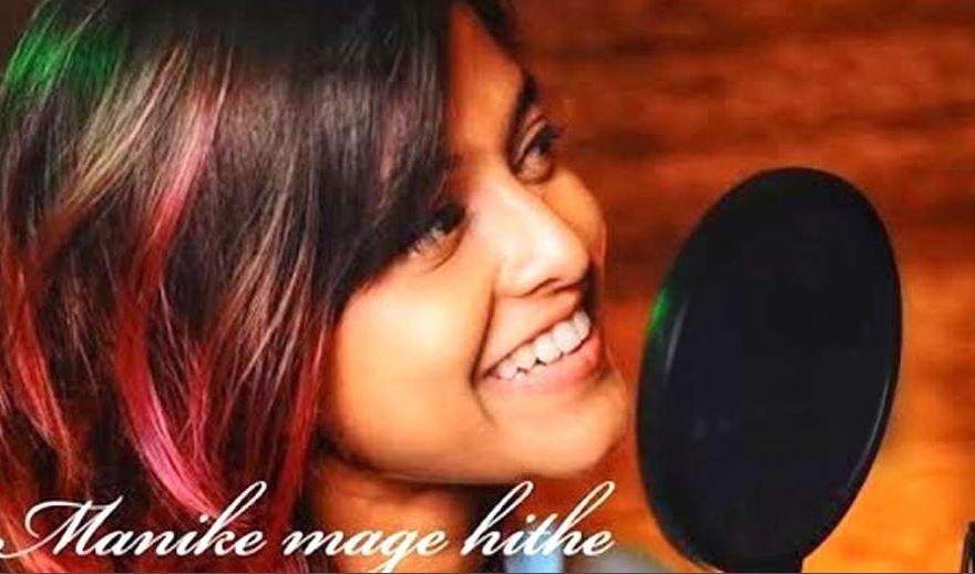 Viral Song : श्रीलंकाई सिंगर योहानी की मखमली आवाज ने मचाई धूम, छा रहा है लोगों पर 'माणिके मगे हिते' गाने का जादू