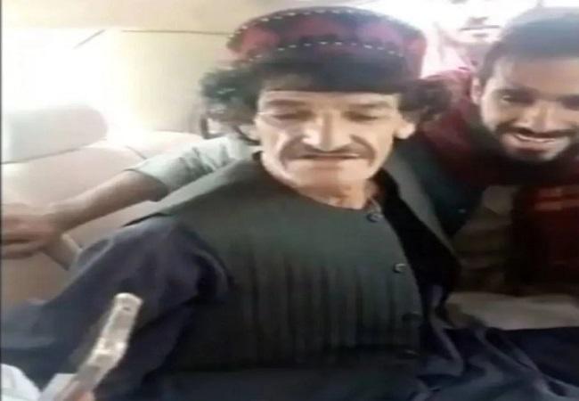 Video Viral : अफगानी कॉमेडियन मौत सामने देख सुना रहा था चुटकुले, फिर तालिबानियों ने काट दी गर्दन