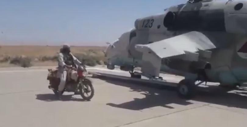 Afghanistan War News : तालिबान का कुंदुज एयरपोर्ट पर कब्जा, सैनिकों ने किया समर्पण