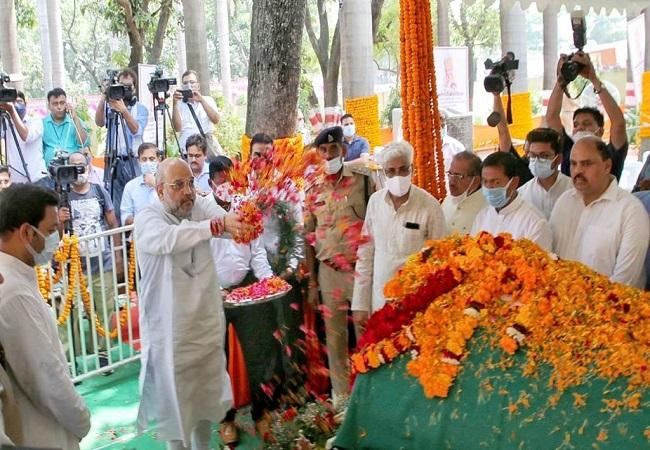 Tribute to Kalyan Singh : अमित शाह बोले- बाबूजी का जाना बीजेपी के लिए बड़ी क्षति, उनकी जगह भर पाना मुश्किल