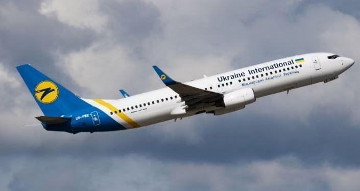 Afghanistan Crisis:यूक्रेन ने अफगानिस्तान में अपने विमान अपहरण की बात नकारी