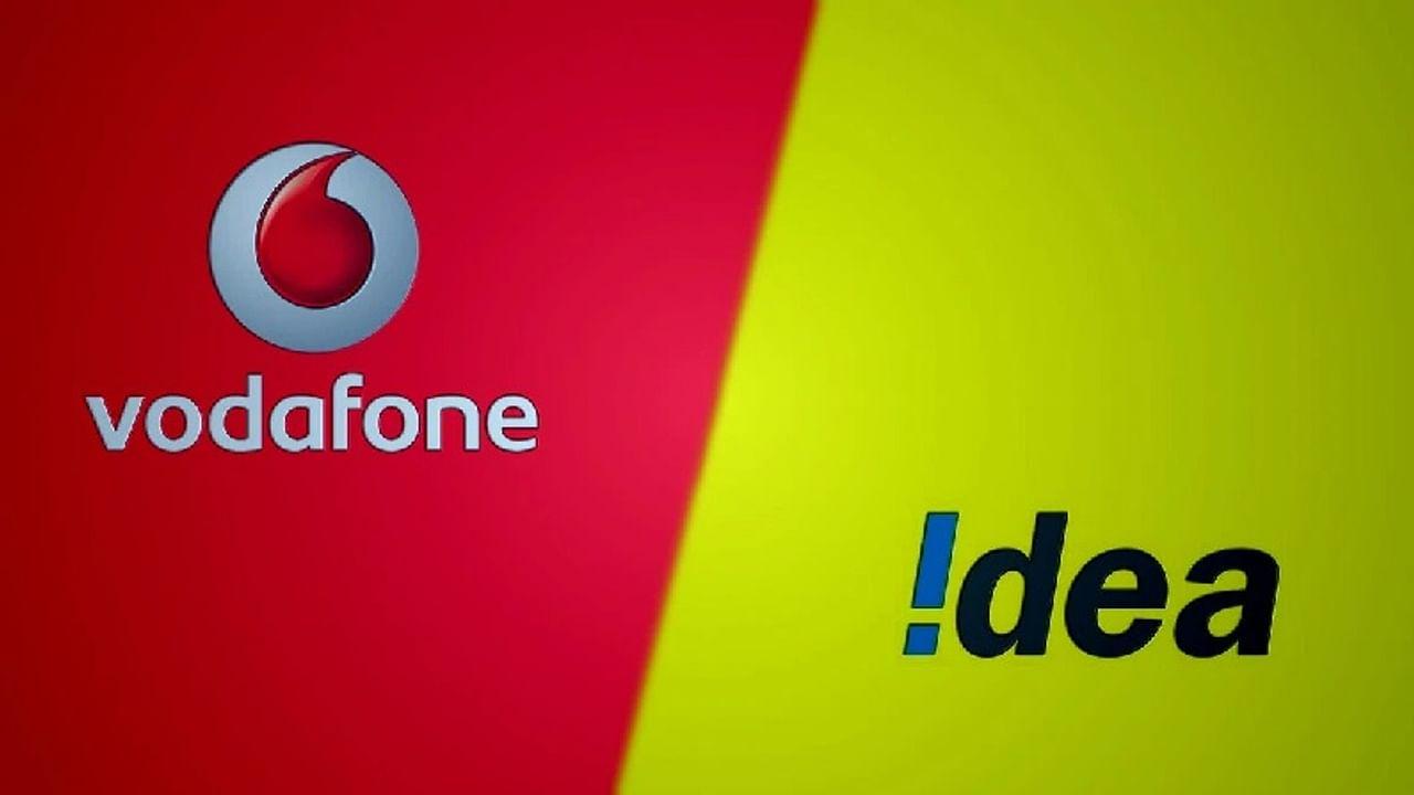 Vodafone Idea: Vodafone ने जून में गंवाए 42.8 लाख मोबाइल यूजर्स