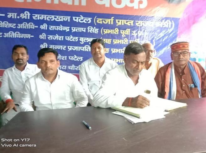 Apna Dal (S) Mission 2022: पार्टी के जिला अध्यक्ष ने मिर्जापुर में की समीक्षा, दिया टिप्स