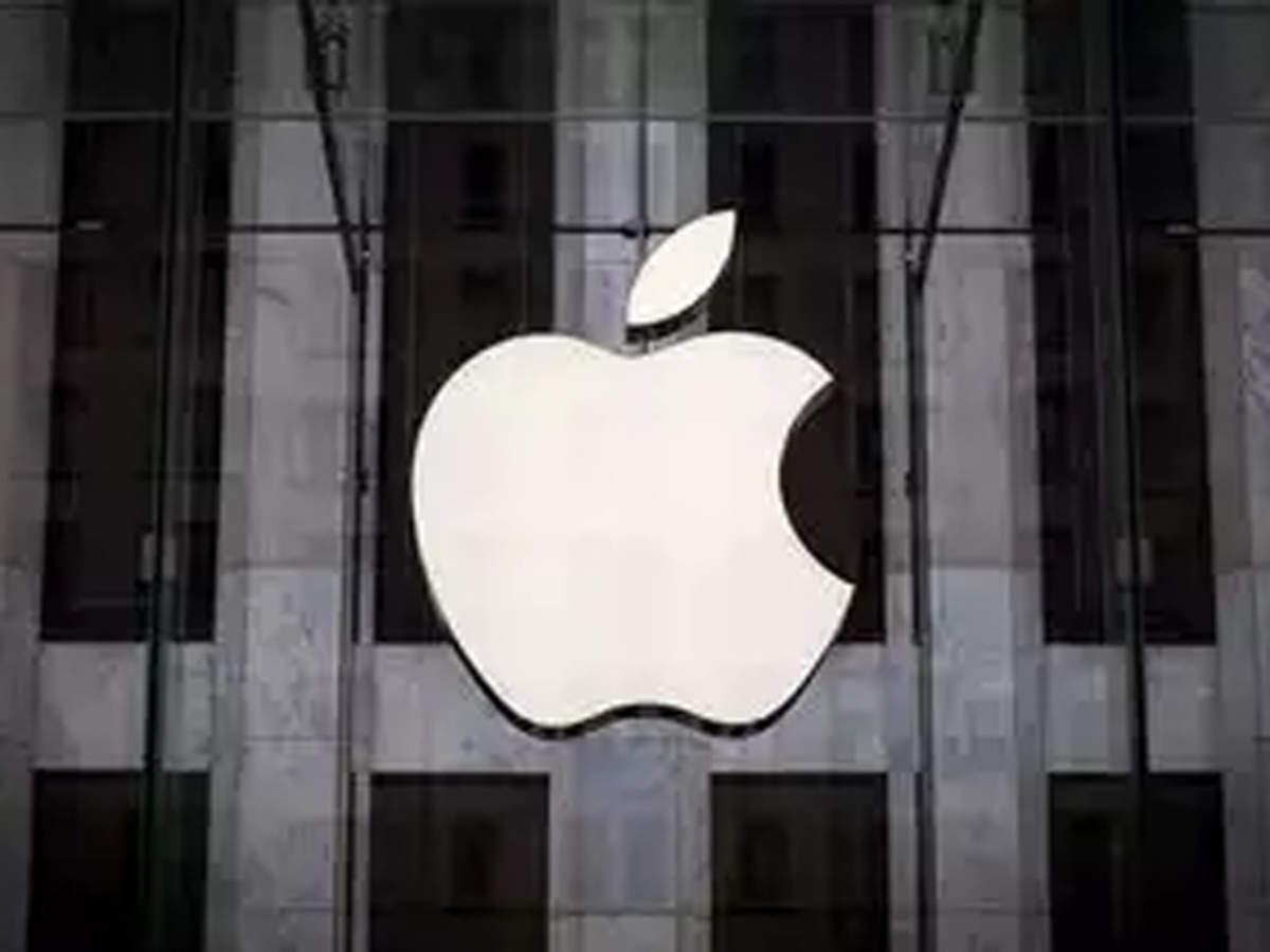 Apple ने खरीदा प्राइमफोनिक, 2022 में अपना खुद का शास्त्रीय संगीत ऐप लॉन्च करने की योजना