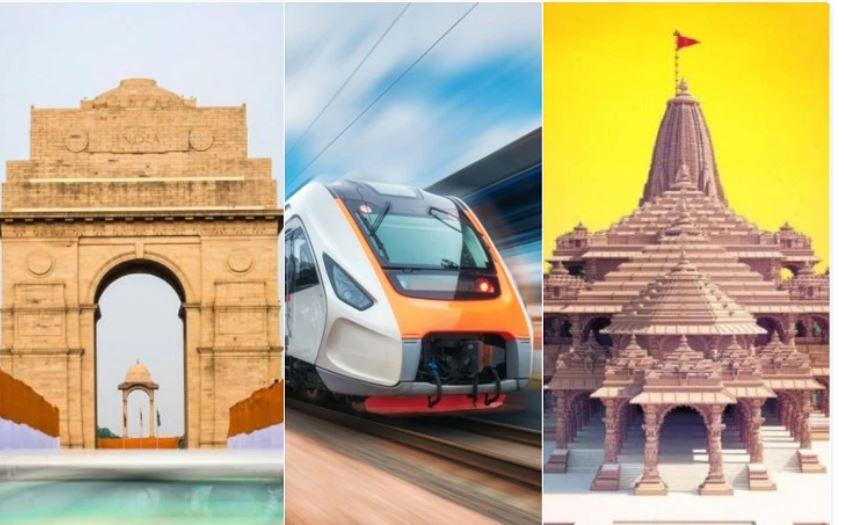 दिल्ली से अयोध्या के बीच 'Bullet Train' भरी रफ्तार , तो सिर्फ दो घंटे में तय होगी दूरी
