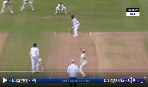 IND Vs ENG: जसप्रीत बुमराह ने खेला अपनी जिन्दगी का सबसे अच्छा शॉट, पूर्व महान क्रिकेटर ने कही बड़ी बात