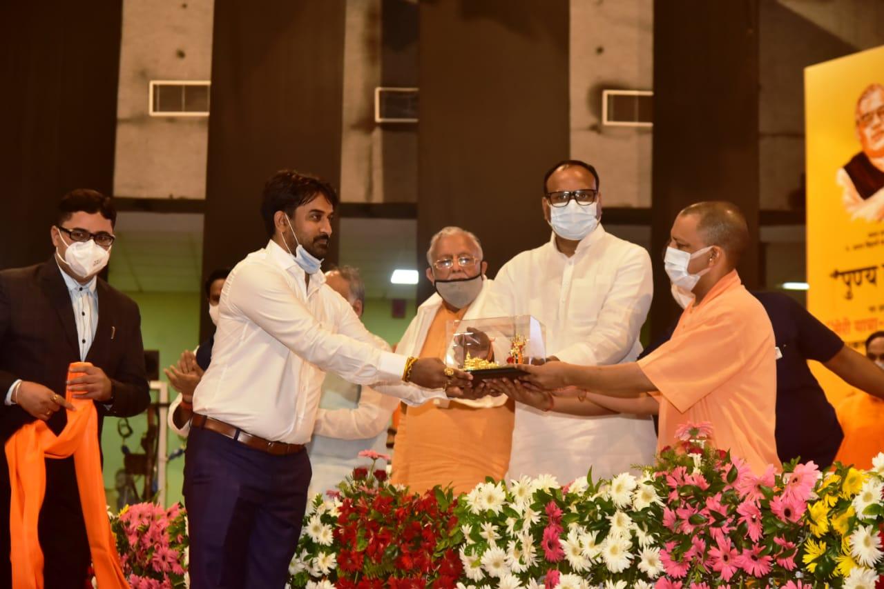 Bharat Ratna Atal Bihari Vajpayee ने हमेशा मूल्यों और आदर्शों की राजनीति की : सीएम योगी