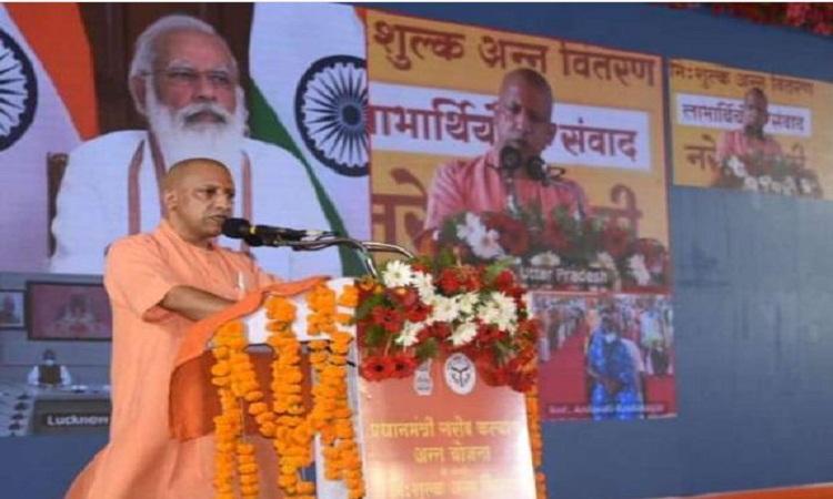केन्द्र में भाजपा सरकार बनने के बाद अनेकों कल्याणकारी कार्यक्रम शुरू किये गये : सीएम योगी